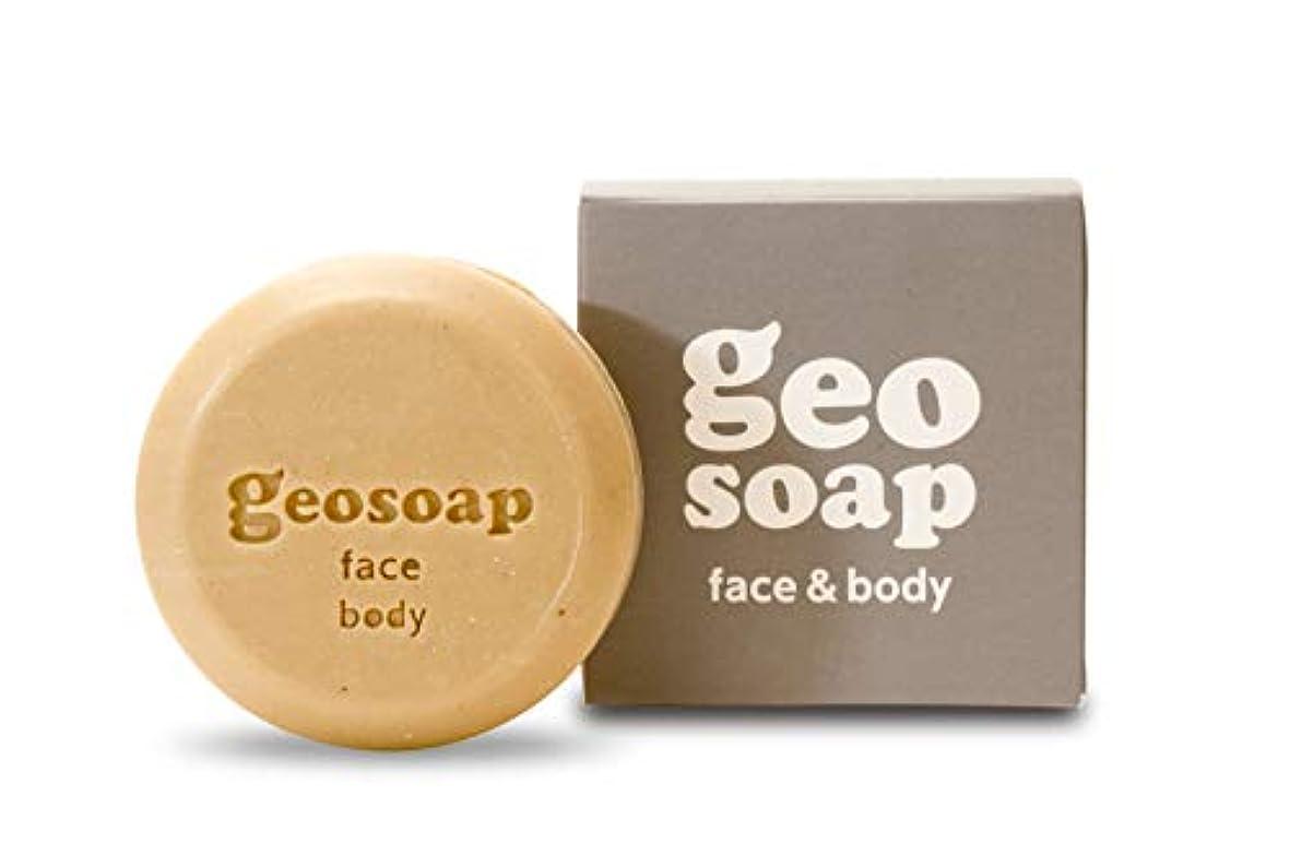 主観的毎年許さないgeosoap(ジオソープ) face&body(フェイス&ボディ) フェイス?ボディ 固形ソープ 117g