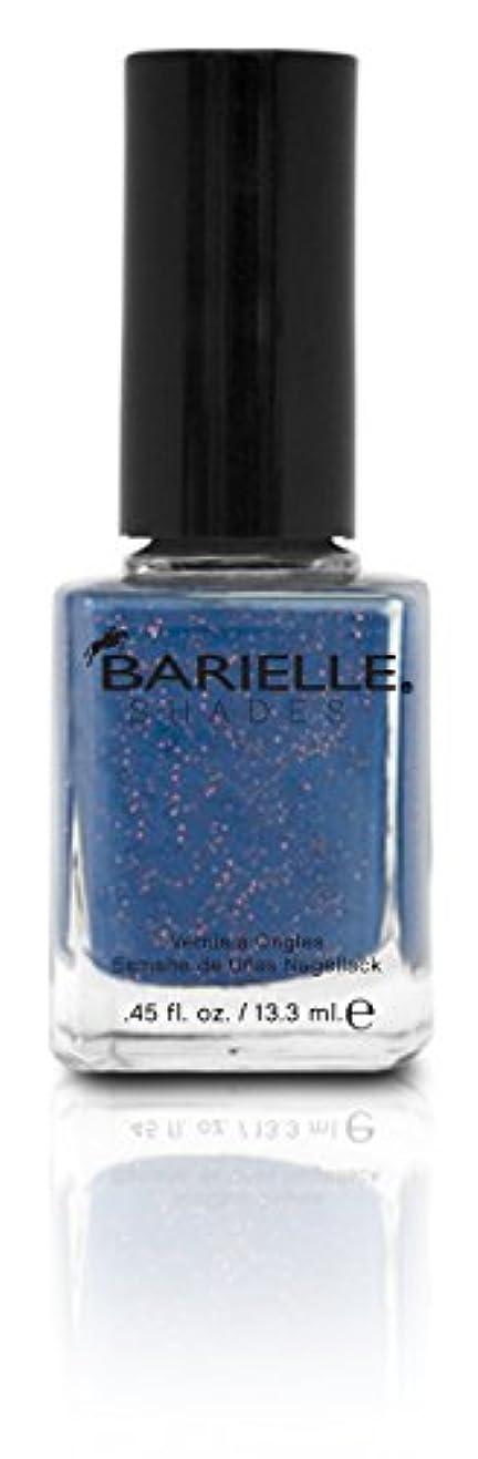どこか化学重くするBARIELLE バリエル フォーリング スター 13.3ml Falling Star 5083 New York 【正規輸入店】