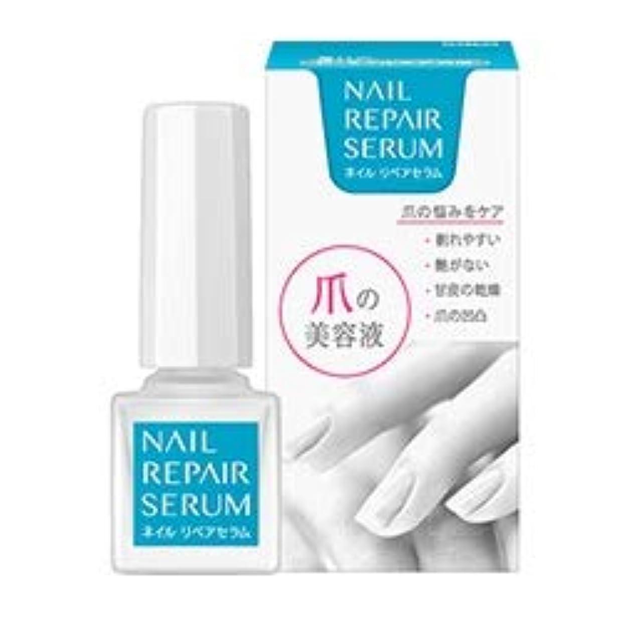 コミュニティチューブ有用【佐藤製薬】 NAIL REPAIR SERUM (ネイルリペアセラム) 4ml