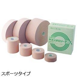 キネシオテープ テーピングテープ テーピング 通販 価格比較 2ページ目 価格 Com