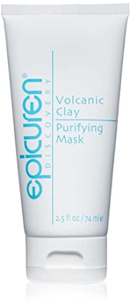 財産側もっとEpicuren Volcanic Clay Purifying Mask - For Combination & Oily Skin Types 74ml/2.5oz並行輸入品