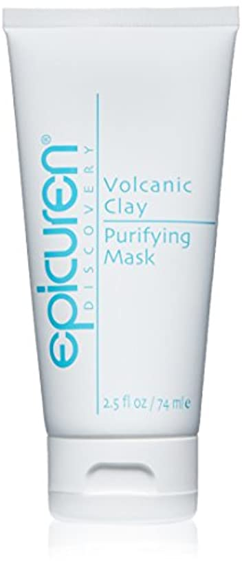 心臓複雑な防水Epicuren Volcanic Clay Purifying Mask - For Combination & Oily Skin Types 74ml/2.5oz並行輸入品