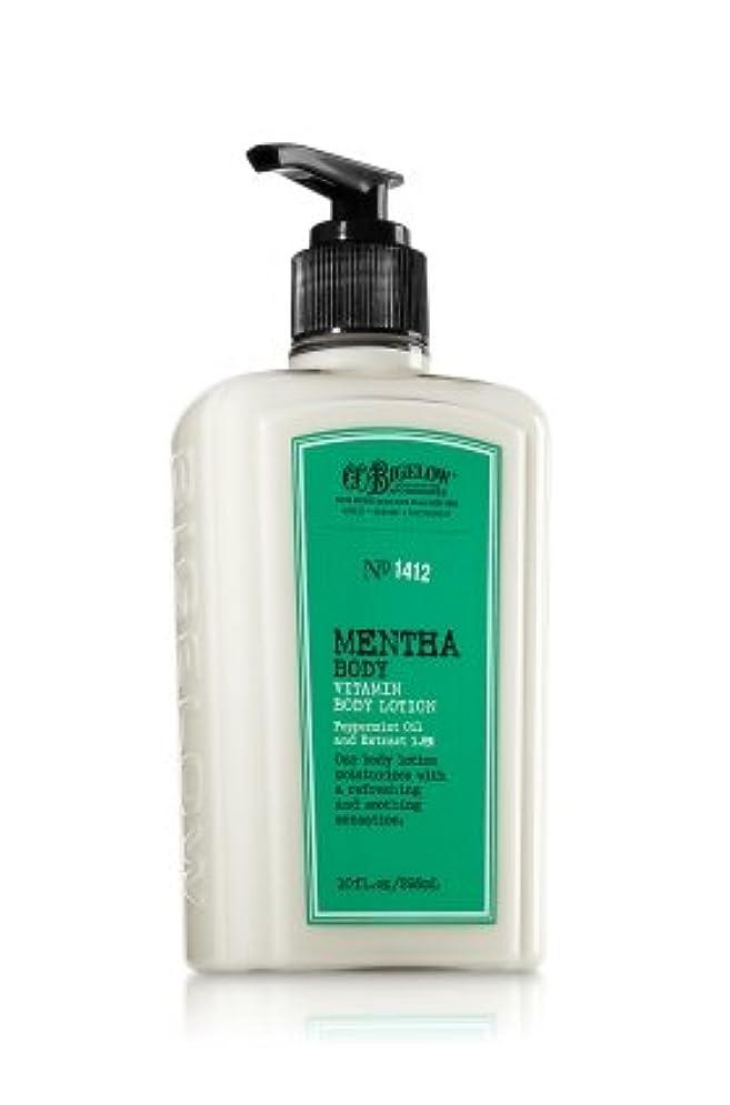 緩む欠員急流シー?オー?ビゲロウ メンタ ビタミン ボディローション Mentha Vitamin Body Lotion No.1412