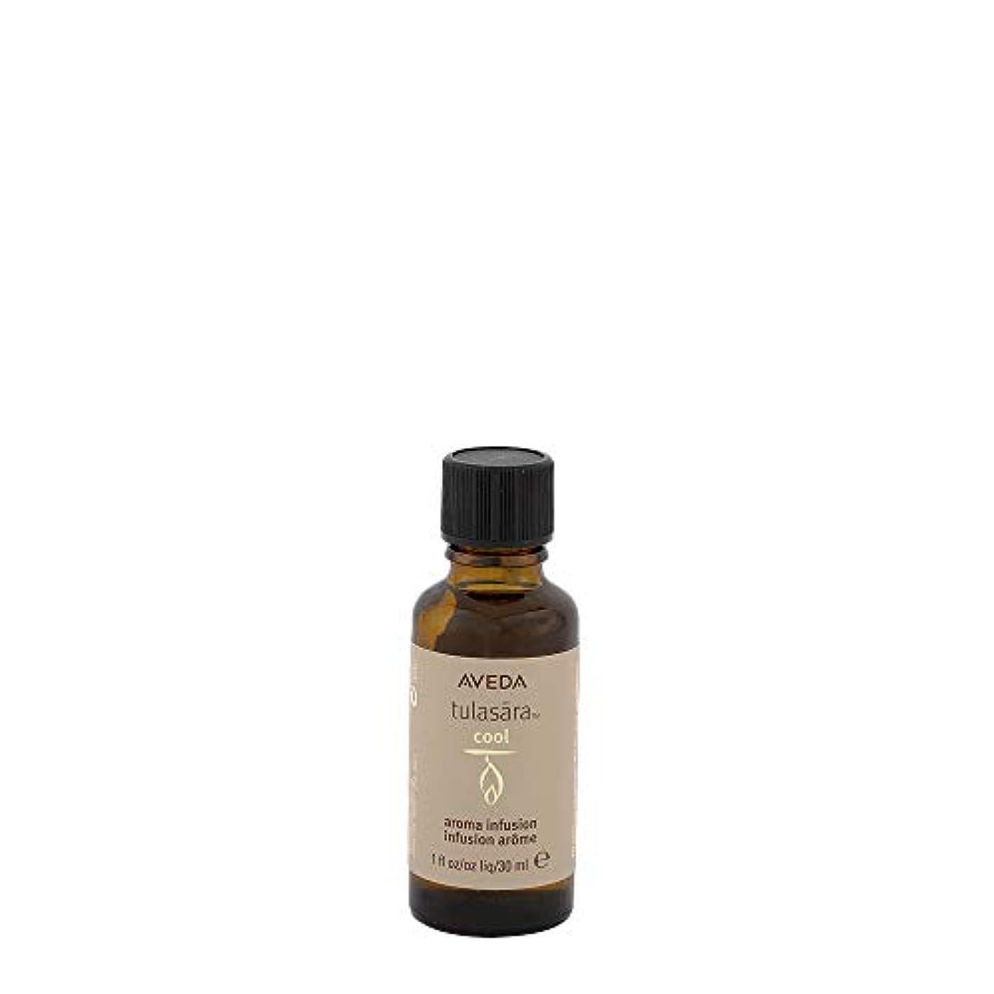 せっかちアジャ場合アヴェダ Tulasara Aroma Infusion - Cool (Professional Product) 30ml/1oz並行輸入品