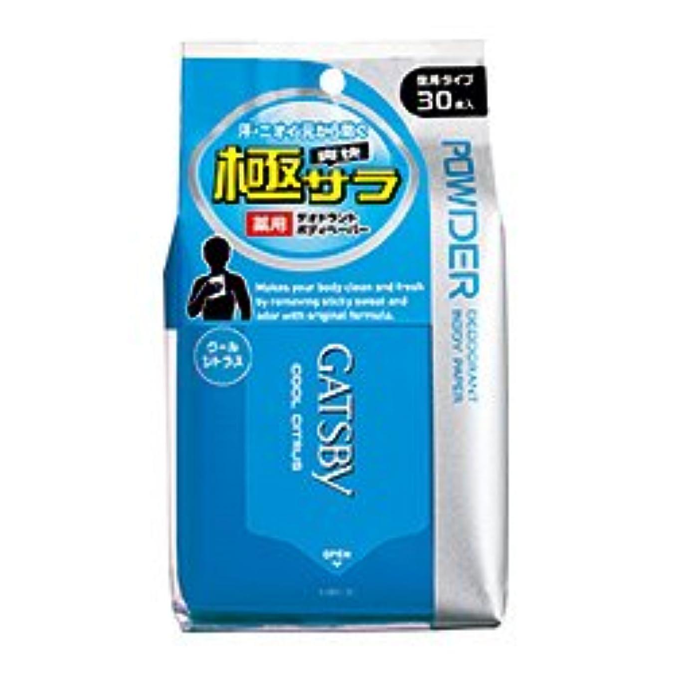 【マンダム】ギャッツビー さらさらデオドラントボディペーパー(徳用タイプ) クールシトラス(医薬部外品) 30枚入り ×3個セット