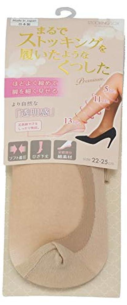 試用写真を描くレーザ砂山靴下 ストッキングソックス薄手着圧タイプベージュ