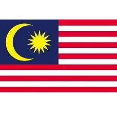世界の国旗 マレーシア 国旗 手旗サイズ [ 50×75cm 高級テトロン製 ]