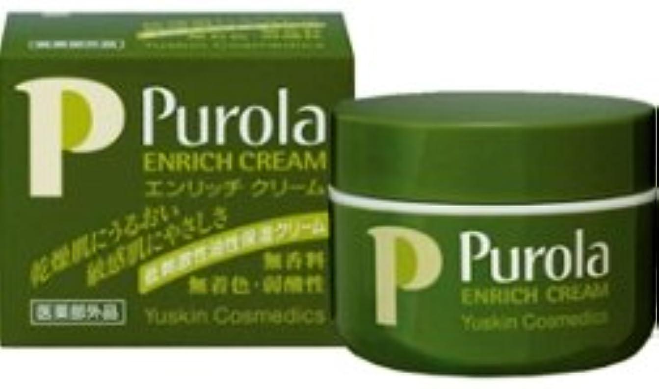 ラップ疲労放棄されたユースキン プローラ薬用エンリッチクリーム[低刺激性油性保湿クリーム] 67g 2個