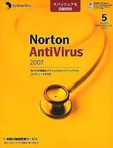 ノートン・アンチウイルス 2007 5ユーザー
