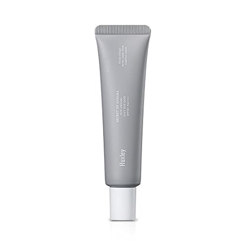 銀ハブブストローHuxley Sun Cream;Stay Sun Safe 35ml (SPF50+ PA++++)/ハクスリー サンクリーム;ステイ サン セーフ 35ml (SPF50+ PA++++) [並行輸入品]