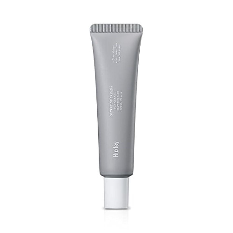 衝突治世シリンダーHuxley Sun Cream;Stay Sun Safe 35ml (SPF50+ PA++++)/ハクスリー サンクリーム;ステイ サン セーフ 35ml (SPF50+ PA++++) [並行輸入品]