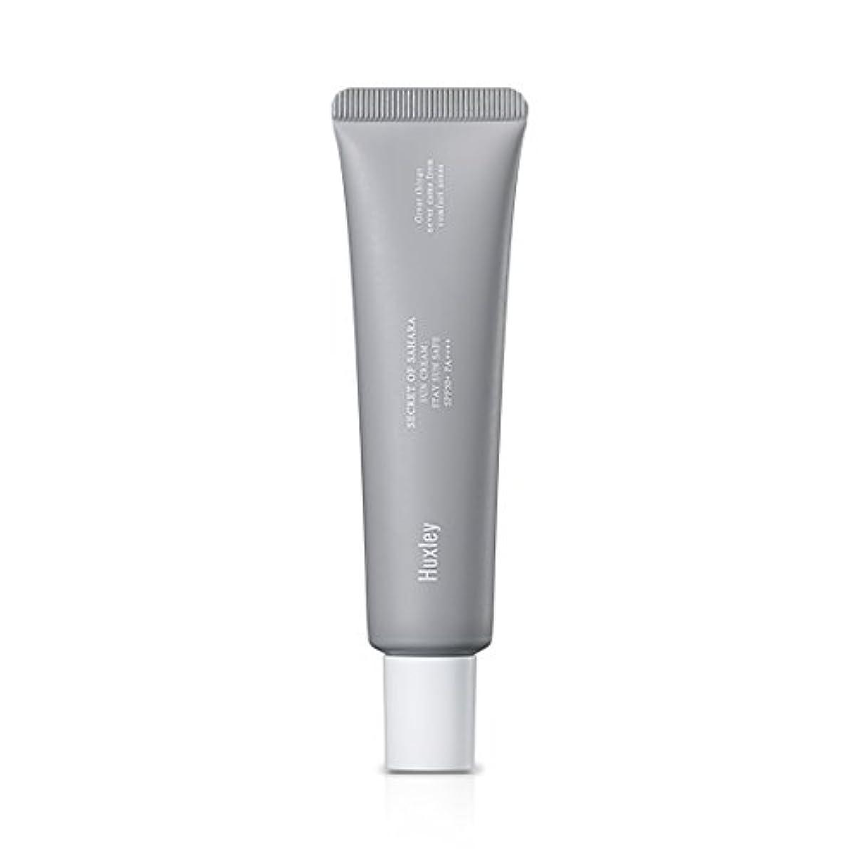 シャトル十二確かなHuxley Sun Cream;Stay Sun Safe 35ml (SPF50+ PA++++)/ハクスリー サンクリーム;ステイ サン セーフ 35ml (SPF50+ PA++++) [並行輸入品]