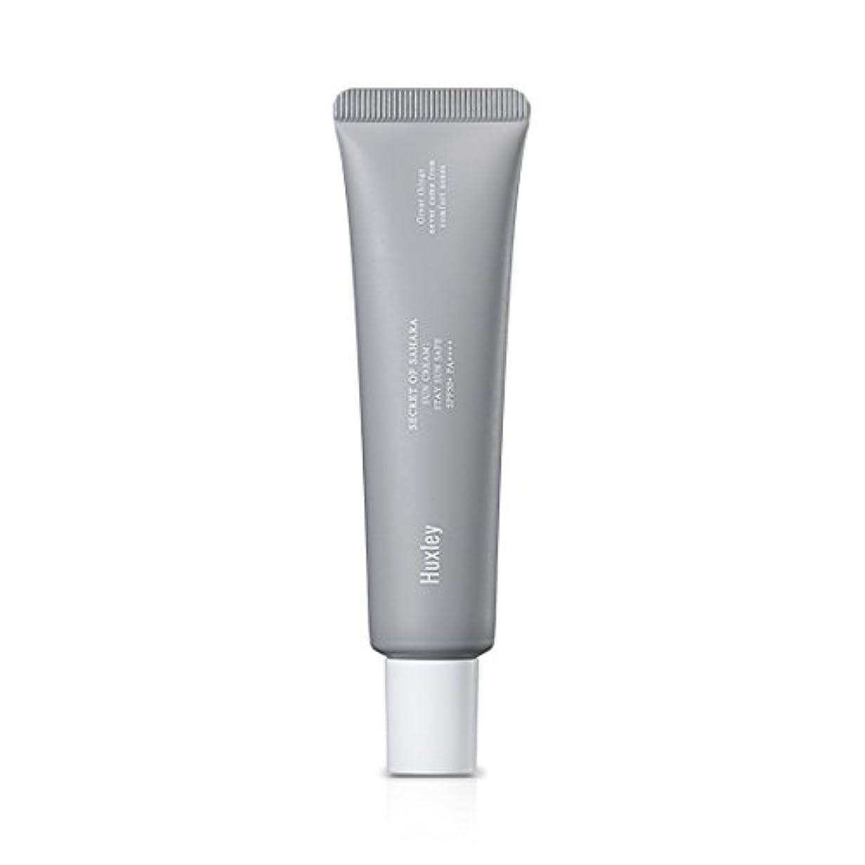 シプリー耐えられる応用Huxley Sun Cream;Stay Sun Safe 35ml (SPF50+ PA++++)/ハクスリー サンクリーム;ステイ サン セーフ 35ml (SPF50+ PA++++) [並行輸入品]