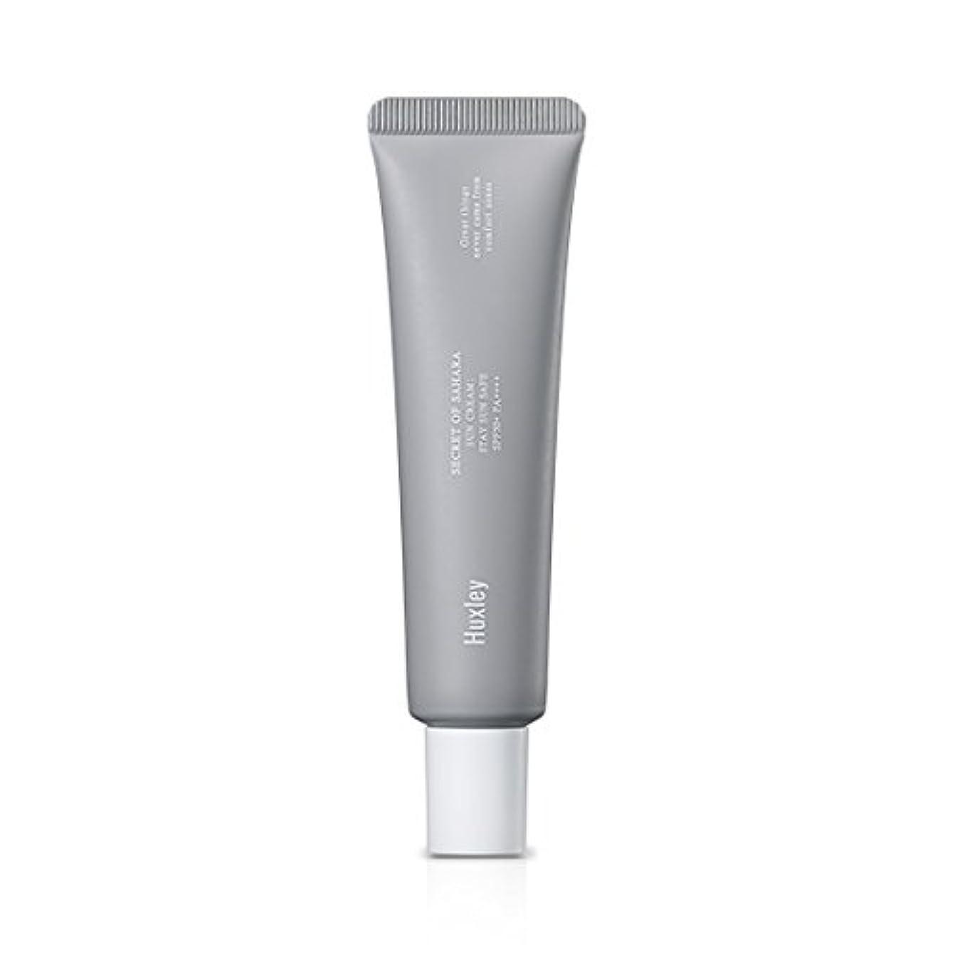 花火犯罪伝染性のHuxley Sun Cream;Stay Sun Safe 35ml (SPF50+ PA++++)/ハクスリー サンクリーム;ステイ サン セーフ 35ml (SPF50+ PA++++) [並行輸入品]