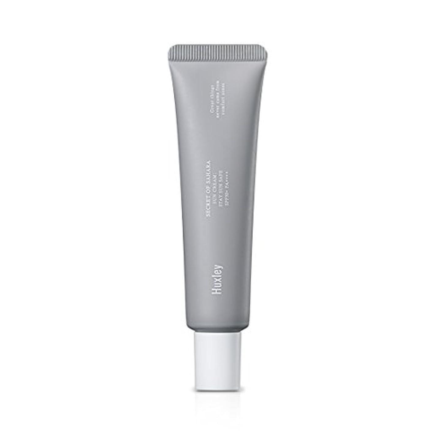 結核永続欠員Huxley Sun Cream;Stay Sun Safe 35ml (SPF50+ PA++++)/ハクスリー サンクリーム;ステイ サン セーフ 35ml (SPF50+ PA++++) [並行輸入品]
