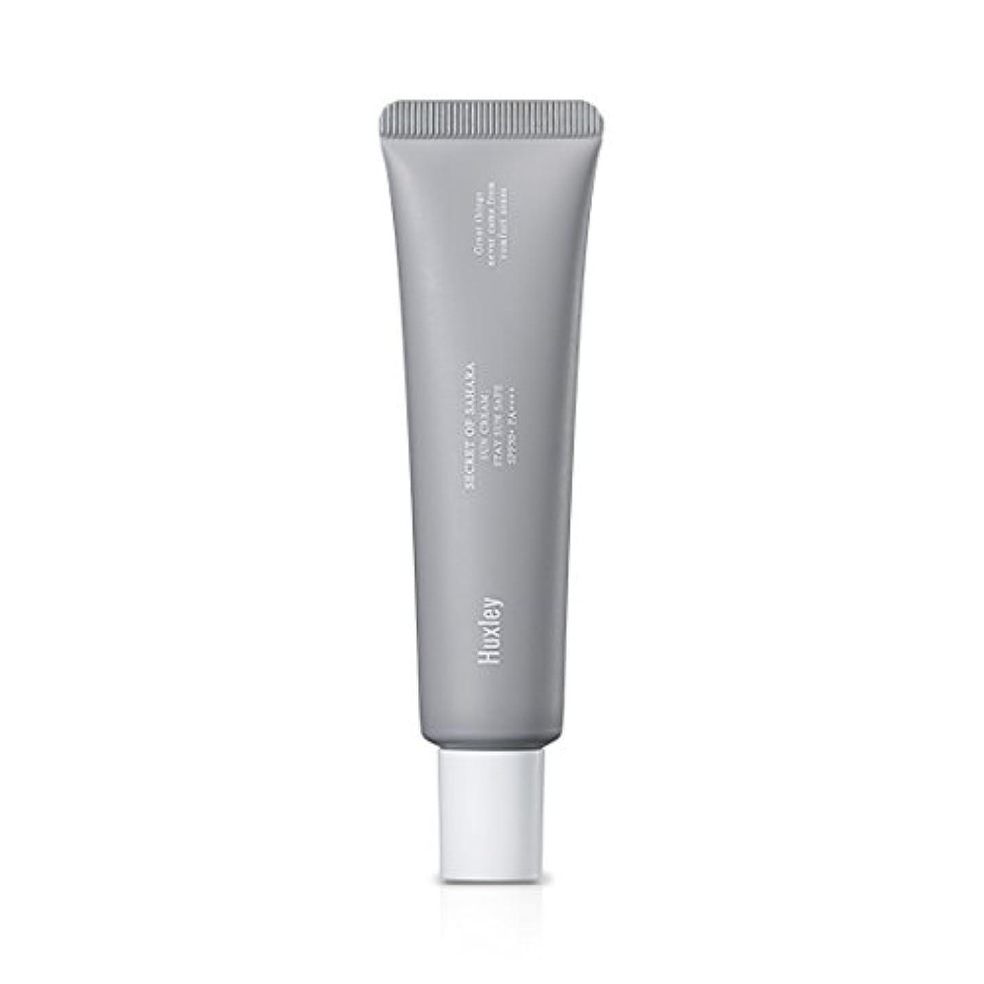 知事ドリル悲しいHuxley Sun Cream;Stay Sun Safe 35ml (SPF50+ PA++++)/ハクスリー サンクリーム;ステイ サン セーフ 35ml (SPF50+ PA++++) [並行輸入品]