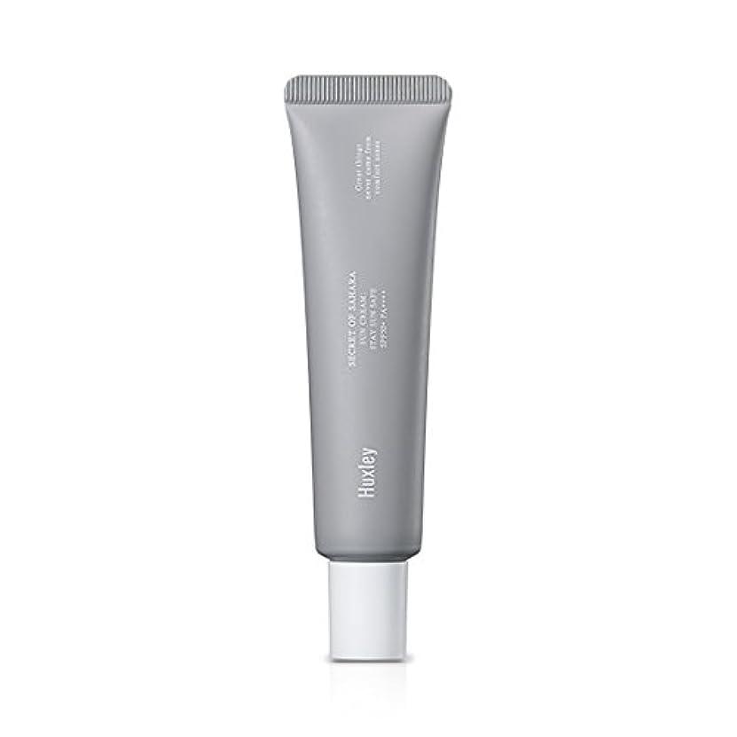 重さ葉を拾う撤退Huxley Sun Cream;Stay Sun Safe 35ml (SPF50+ PA++++)/ハクスリー サンクリーム;ステイ サン セーフ 35ml (SPF50+ PA++++) [並行輸入品]