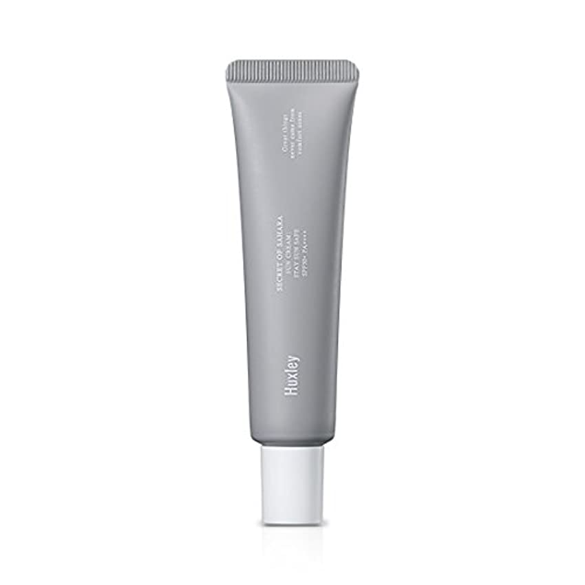 腹部時々サンプルHuxley Sun Cream;Stay Sun Safe 35ml (SPF50+ PA++++)/ハクスリー サンクリーム;ステイ サン セーフ 35ml (SPF50+ PA++++) [並行輸入品]