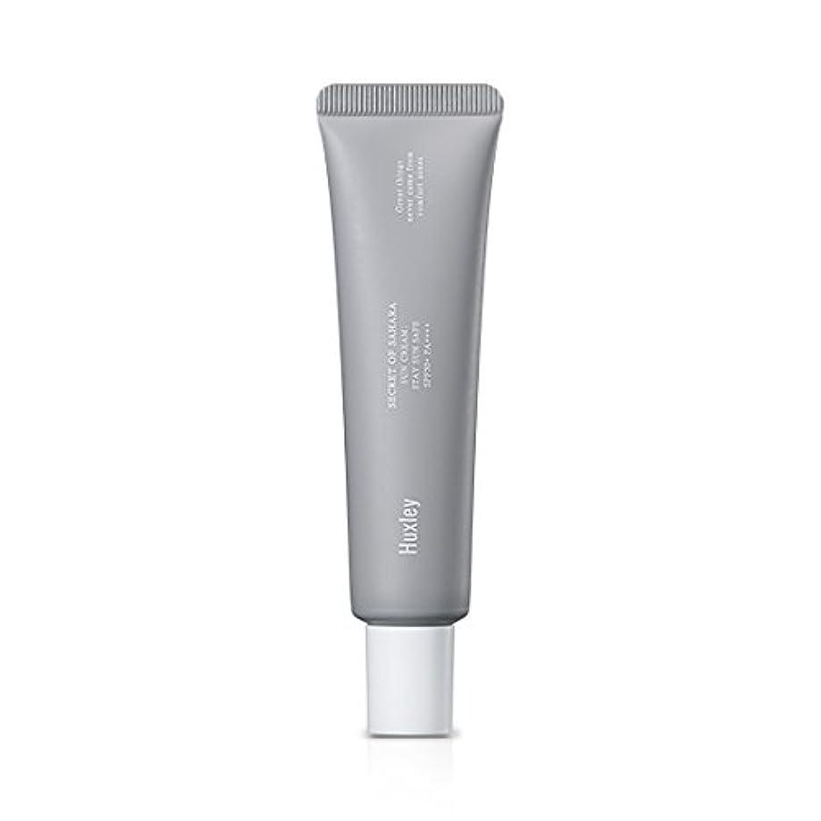 ラッドヤードキップリング人気神話Huxley Sun Cream;Stay Sun Safe 35ml (SPF50+ PA++++)/ハクスリー サンクリーム;ステイ サン セーフ 35ml (SPF50+ PA++++) [並行輸入品]