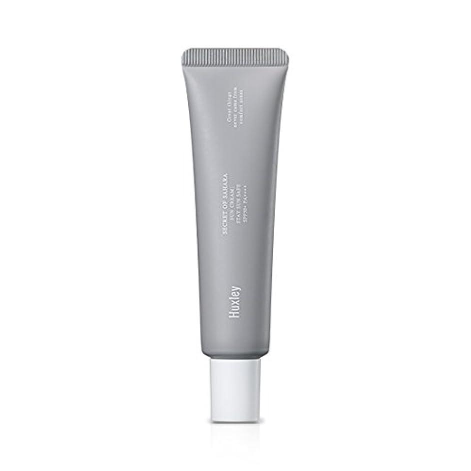 圧力甘くする流すHuxley Sun Cream;Stay Sun Safe 35ml (SPF50+ PA++++)/ハクスリー サンクリーム;ステイ サン セーフ 35ml (SPF50+ PA++++) [並行輸入品]