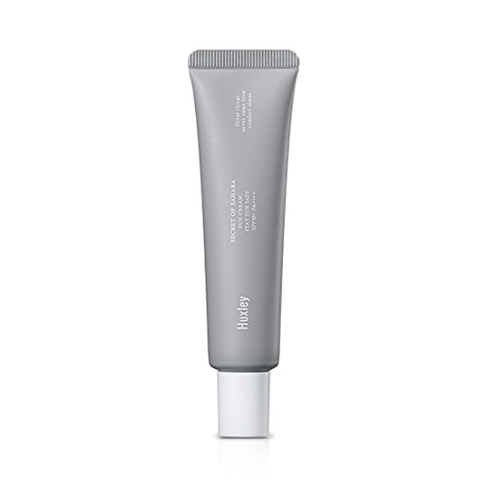 終了しました規制するタイマーHuxley Sun Cream;Stay Sun Safe 35ml (SPF50+ PA++++)/ハクスリー サンクリーム;ステイ サン セーフ 35ml (SPF50+ PA++++) [並行輸入品]