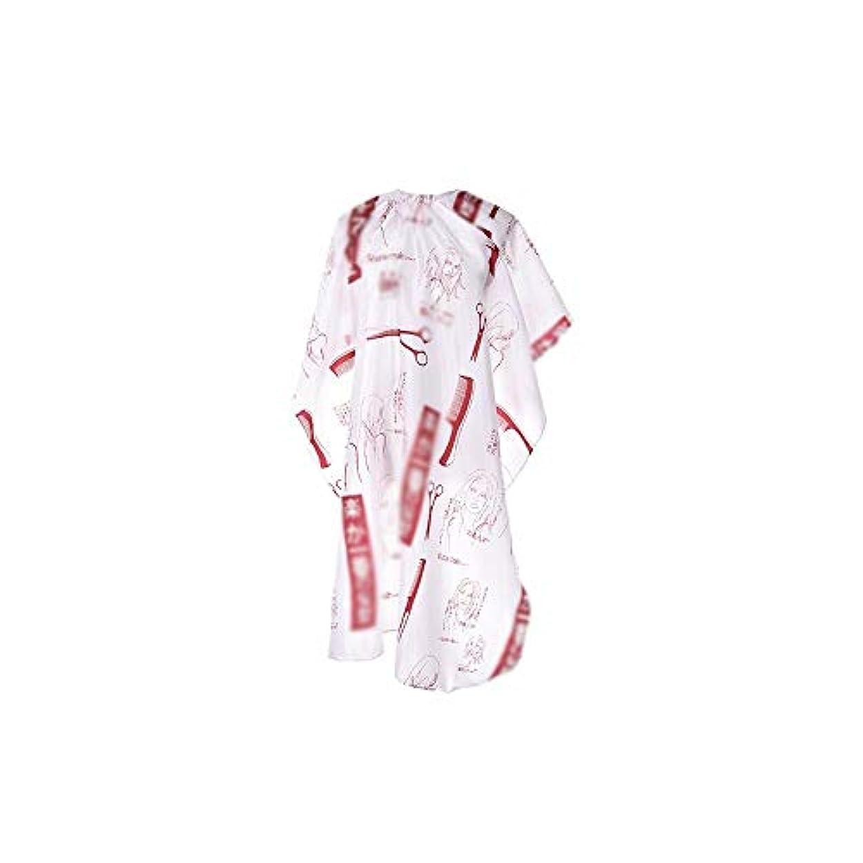 キャプテンブライ好きである石灰岩ナイロンスモック防水ロングガウン化粧ひげトリミングマントサロン理髪ケープ モデリングツール (色 : レッド)