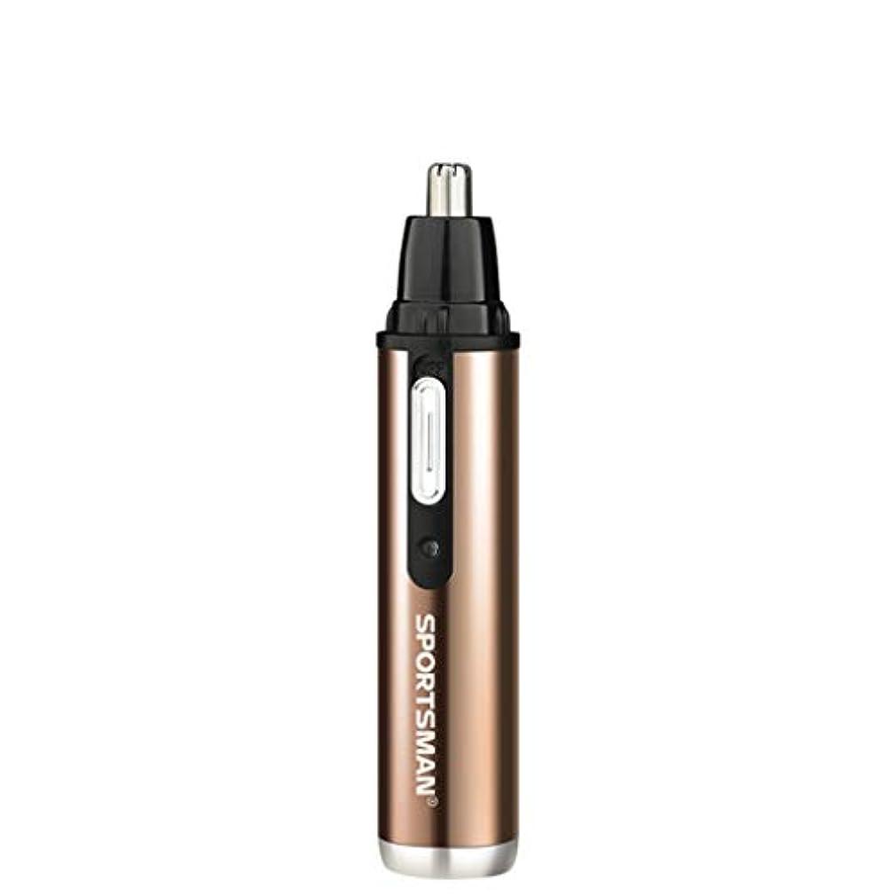 小数無駄事前電気鼻トリマー、2 In1と髪リムーバー、眉とひげトリマー携帯用電気ひげかみそり、無痛トリマー