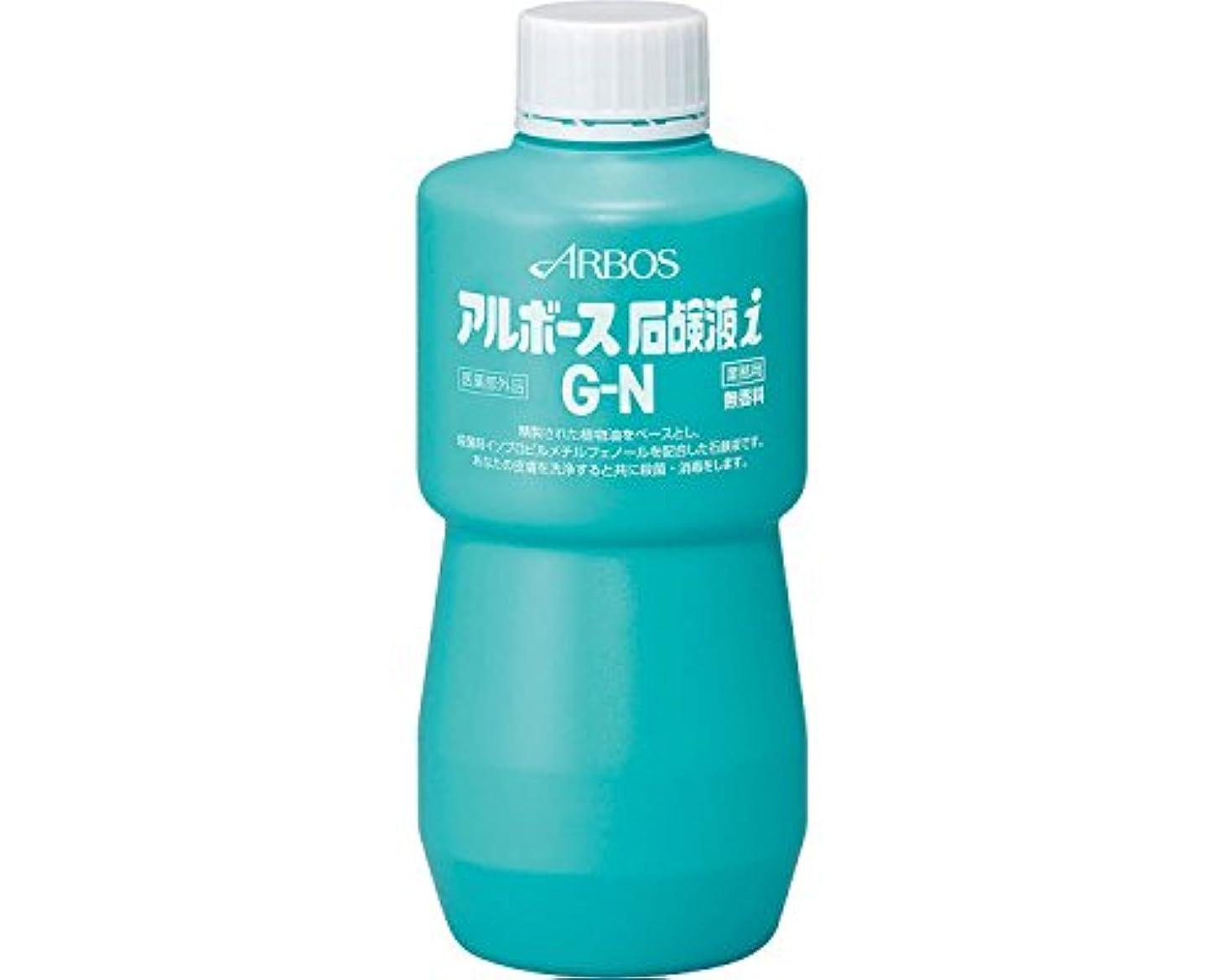 涙批評見物人アルボース石鹸液i GN 500g 1ケース(30本入) (アルボース)