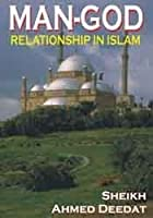 イスラム教徒の神と人間の関係(DVD)