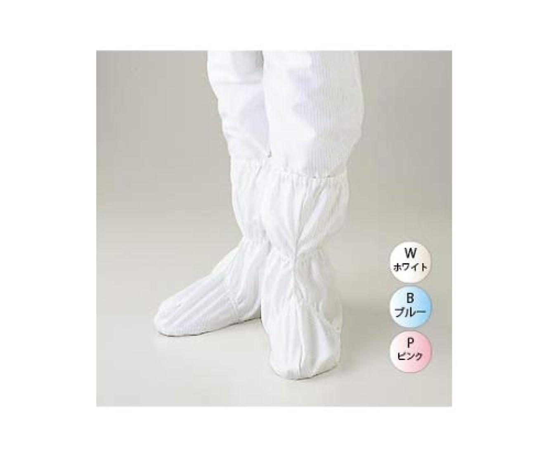 踊り子男らしいあいまいさゴールドウイン ソックス PA6201 ホワイト 24cm PA6201-01-4