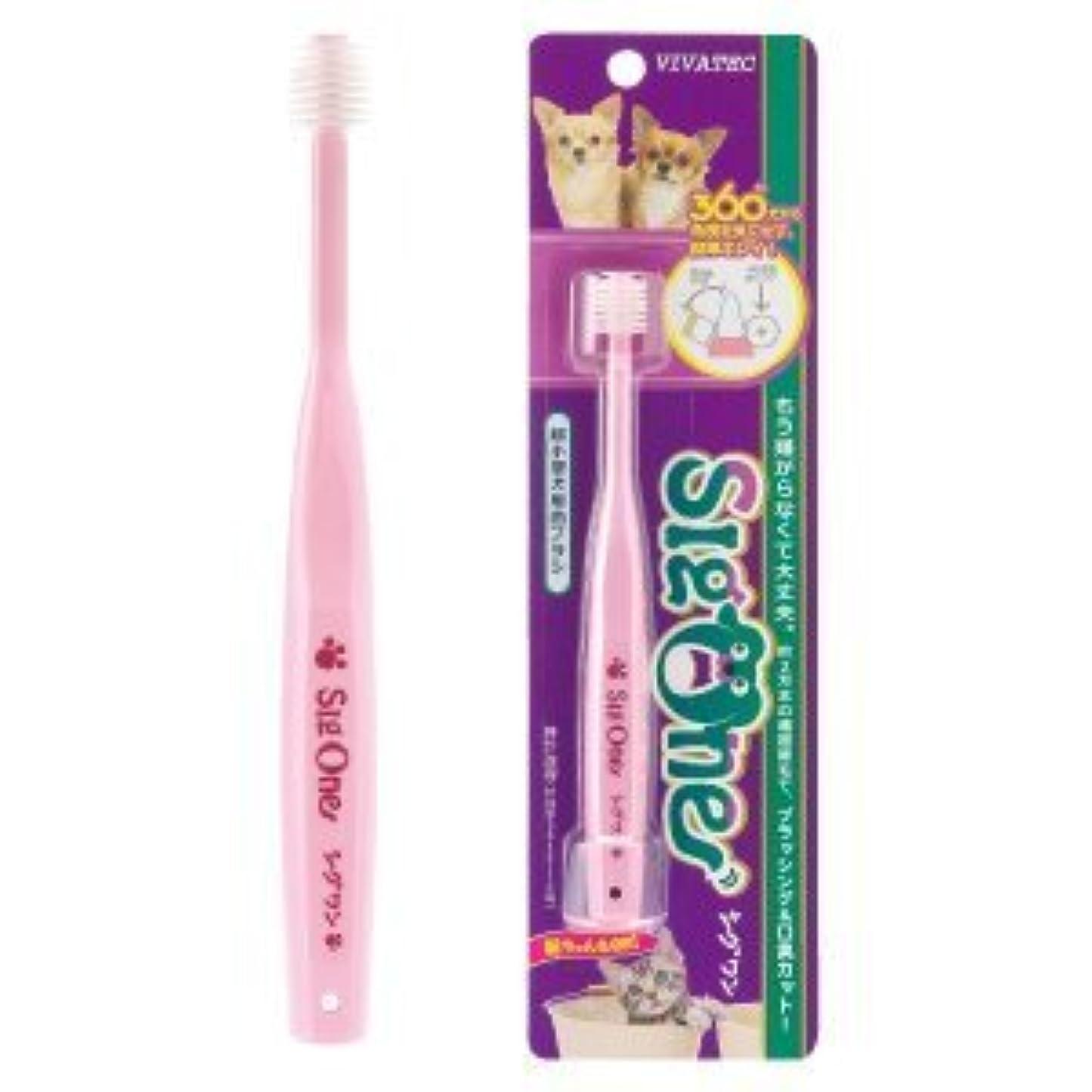 成長直径精算シグワン 超小型犬用歯ブラシ 1本