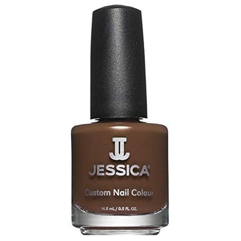 とても敵対的予測子Jessica Nail Lacquer - Mad for Madison - 15ml / 0.5oz