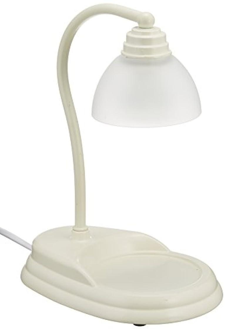 電球の熱でキャンドルを溶かして香りを楽しむ電気スタンド キャンドルウォーマーランプ (ホワイト)