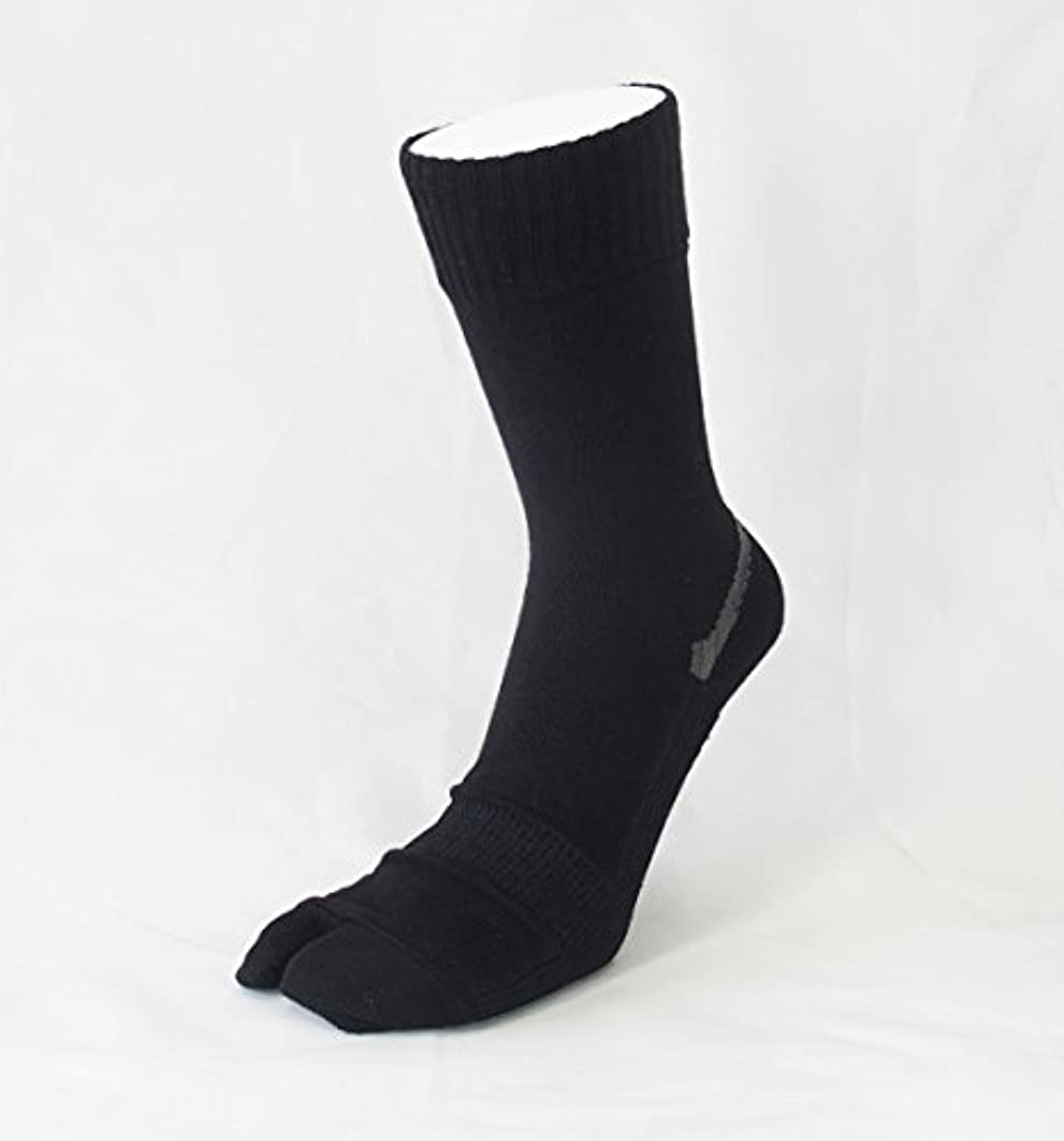 織るバー群衆【あしサポ】履くだけで足がラクにひらく靴下 外反母趾に (Lサイズ(25-26センチ), ブラック)