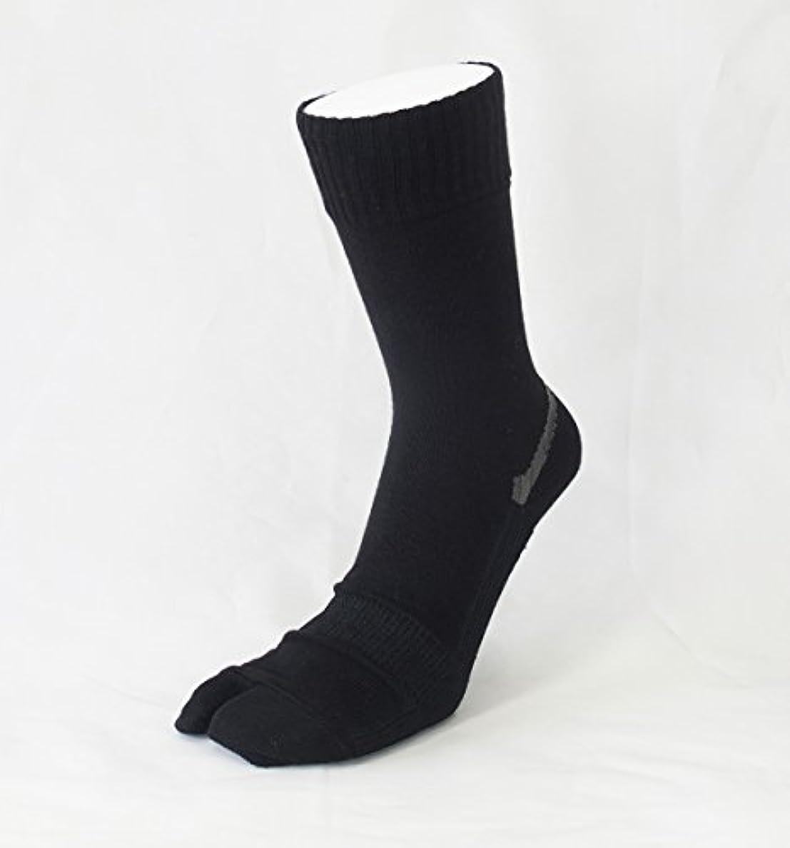 【あしサポ】履くだけで足がラクにひらく靴下 外反母趾に (Lサイズ(25-26センチ), ブラック)