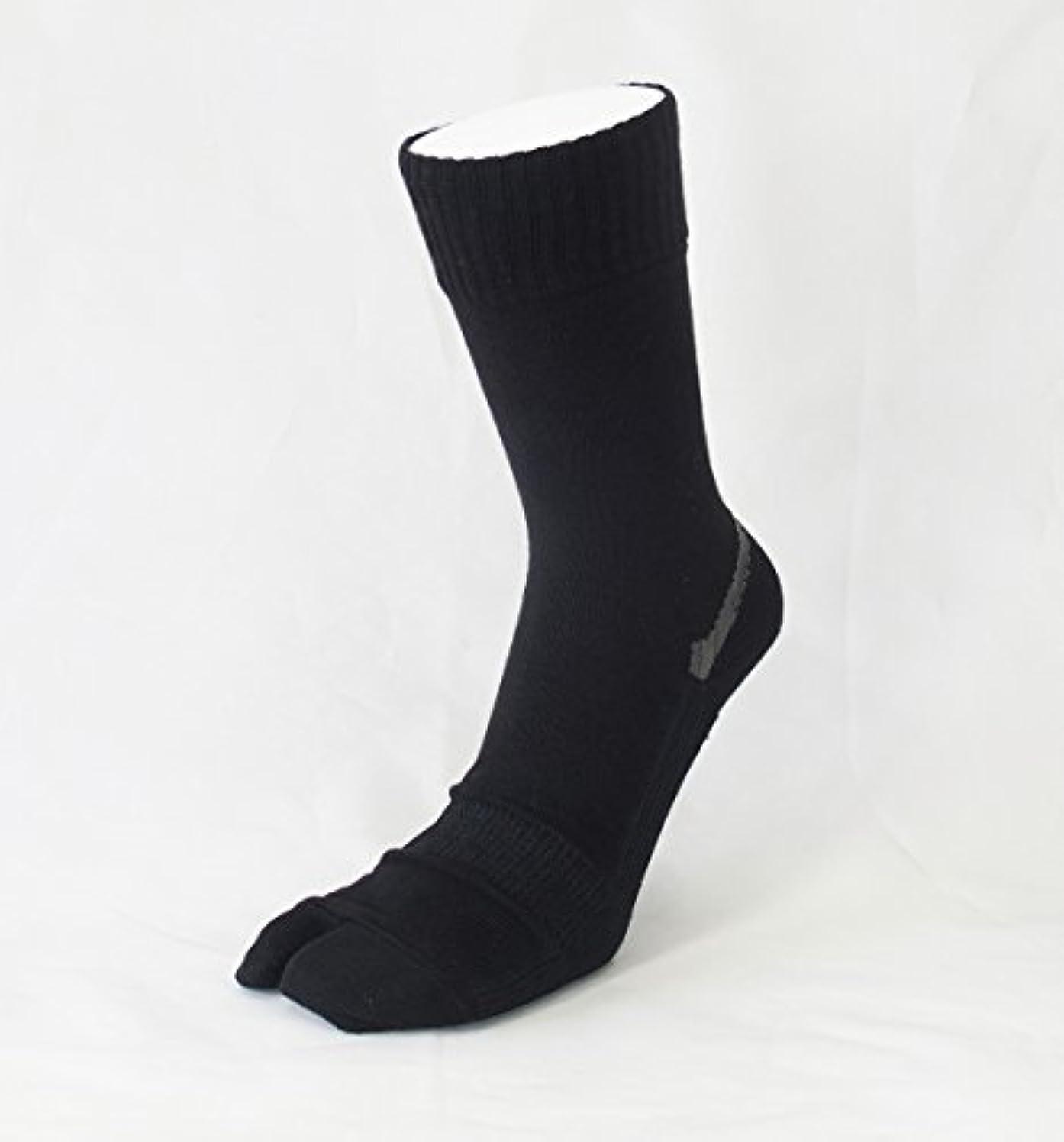 エンコミウムゲージ墓地【あしサポ】履くだけで足がラクにひらく靴下 外反母趾に (Lサイズ(25-26センチ), ブラック)