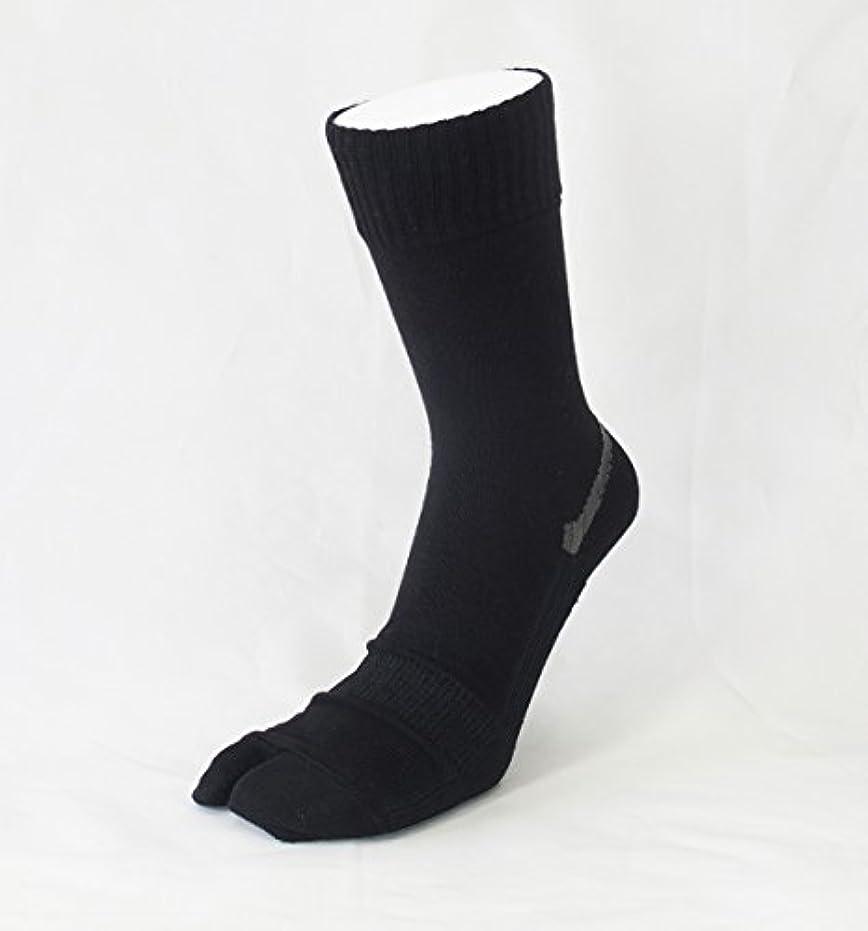 除去垂直二年生【あしサポ】履くだけで足がラクにひらく靴下 外反母趾に (Lサイズ(25-26センチ), ブラック)