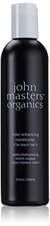 熱望する特権的地下室ジョンマスターオーガニックカラーコンディショナー(ブラック) 236ml