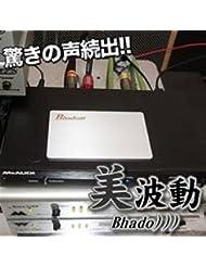 Bhado)))(美波動)多機能