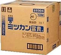 ミツカン 富貴 キュービー1缶(20L)