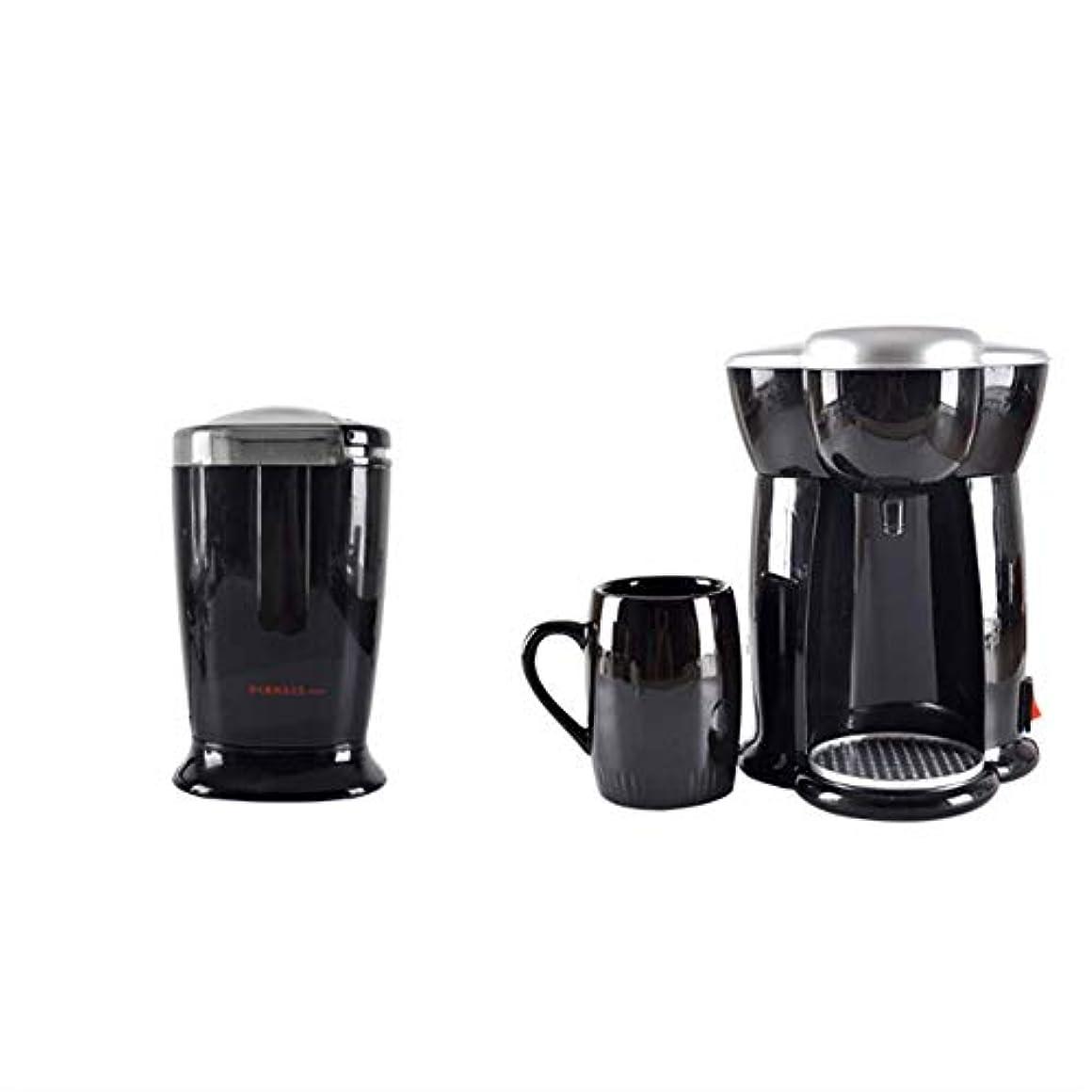 これら逃げるピックポータブルシングルカップコーヒーマシン、再利用可能、コンパクトで耐久性があり、忙しい朝に最適、家庭やコーヒーショップに最適