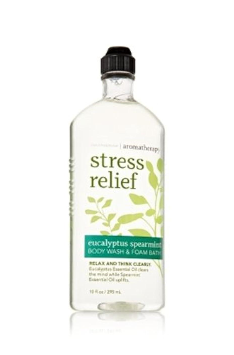 ベルベット厚さ裏切り【Bath&Body Works/バス&ボディワークス】 ボディウォッシュ&フォームバス アロマセラピー ストレスリリーフ ユーカリスペアミント Body Wash & Foam Bath Aromatherapy Stress Relief Eucalyptus Spearmint 10 fl oz / 295 mL [並行輸入品]