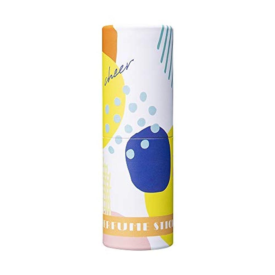 盆地ぬれたグローパフュームスティック チアー シトラス&シャボンの香り オリジナルデザイン 5g