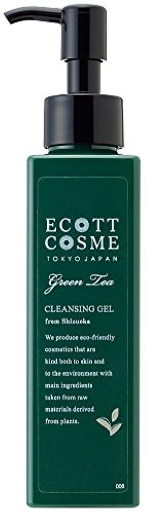 付属品動く明らかにエコットコスメ オーガニック クレンジングジェル(しっとり) 茶葉?静岡県