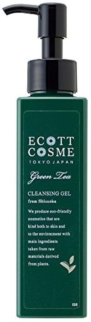 リーセントシャベルエコットコスメ オーガニック クレンジングジェル(しっとり) 茶葉?静岡県