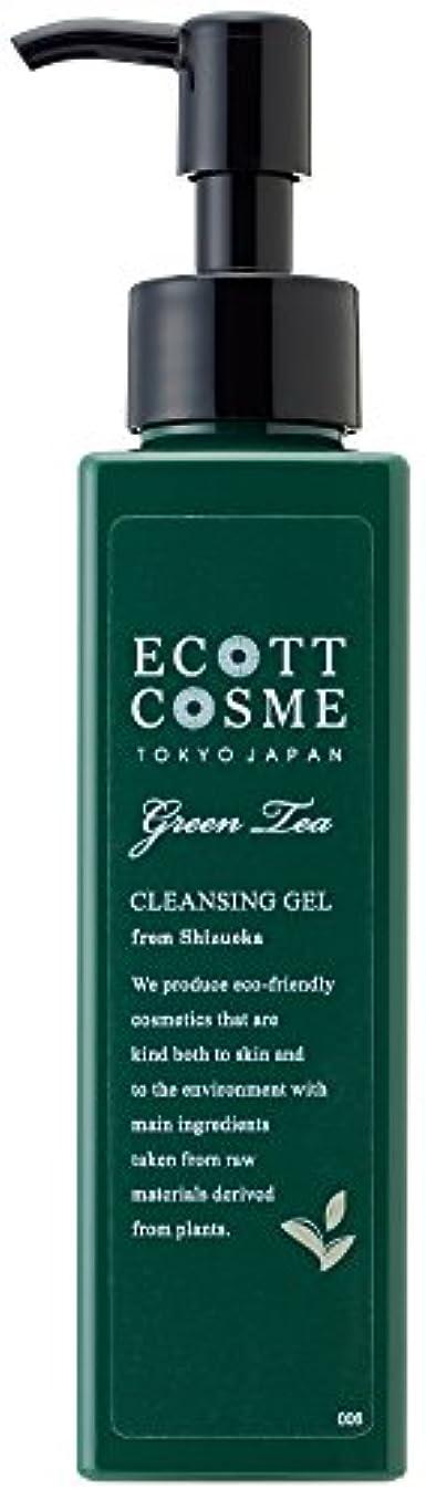 エコットコスメ オーガニック クレンジングジェル(しっとり) 茶葉?静岡県