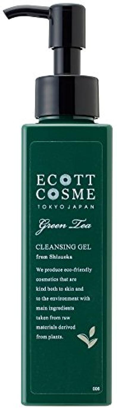収益非アクティブ当社エコットコスメ オーガニック クレンジングジェル(しっとり) 茶葉?静岡県