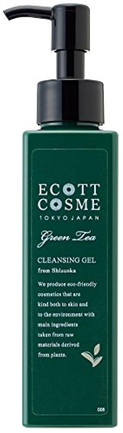 薬用反逆消去エコットコスメ オーガニック クレンジングジェル(しっとり) 茶葉?静岡県