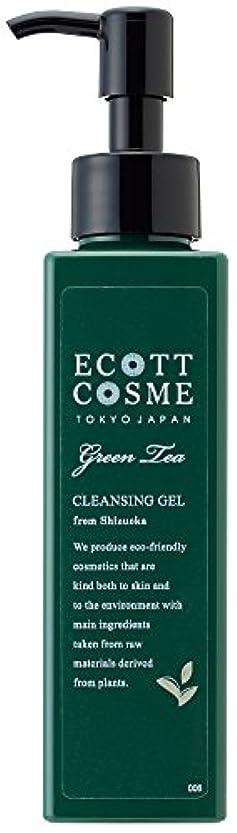 ホバー測る彼女はエコットコスメ オーガニック クレンジングジェル(しっとり) 茶葉?静岡県