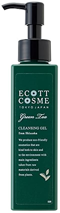散らす上下する解釈エコットコスメ オーガニック クレンジングジェル(しっとり) 茶葉?静岡県